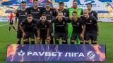 Зоря атакува ЦСКА с носител на Купата на УЕФА