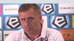 Босненец ще е новият треньор на Локо (Пд)