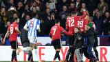 """Лукаку класира Юнайтед напред за ФА Къп, отмениха два гола на """"червените дяволи"""" (ВИДЕО)"""