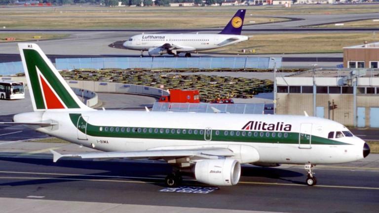 Lufthansa предлага най-добрата оферта за Alitalia