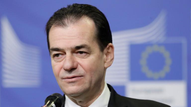 Премиерът на Румъния Людовик Орбан съобщи, че ще се опита
