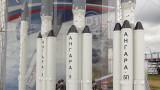 """Русия изстреля ракетата носител от тежък клас """"Ангара-А5"""""""