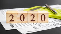 Как изглеждаше 2020-а: Годината в цифри и пари