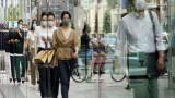 Цените в Япония се повишиха за пръв път от 18 месеца