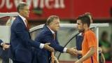 Ван Бастен напусна холандския национален отбор