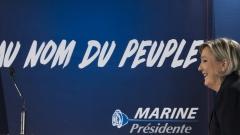 Марин льо Пен призова за връщане към ЕКЮ-то