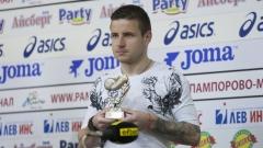 Клубове от Русия и Кипър следят Иван Минчев от Славия