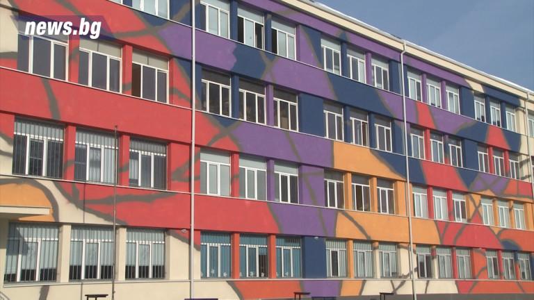 Фандъкова е доволна от ремонтите в училищата