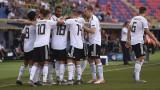 Германия ще защитава титлата си на Евро 2019 след трилър срещу Румъния