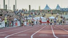 Резултати от първия ден на Балканиадата по лека атлетика в Правец