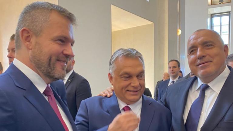 Борисов и лидери от ЕС подкрепиха Кохезионната политика с декларация