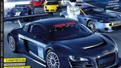Top Gear първи в България тества BMW X1