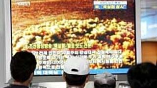 КНДР отново кани Юга на преговори