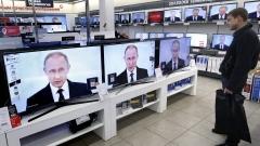 """Книга за рождения ден на Путин го представя като """"глобален културен феномен"""""""