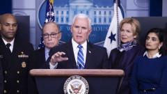 Майк Пенс очаква хиляди нови случаи на коронавирус в САЩ