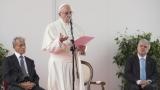 Създават Министерство за човешкото развитие във Ватикана