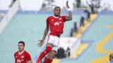 Във Франция потвърдиха: Олимпик (Марсилия) се насочи към звездата на ЦСКА Фернандо Каранга