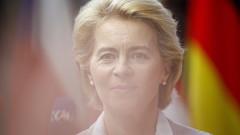 Урсула фон дер Лайен призова Джонсън да предложи нов еврокомисар
