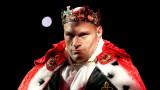 Какво иска Циганския крал от Дензъл Уошингтън