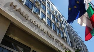 Дългът на България за 2016 г. е 29.5% от БВП според НСИ