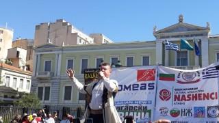 Най-голямото българско хоро се изви под Акропола
