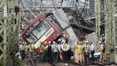 Жертва и десетки ранени при влакова катастрофа в Япония