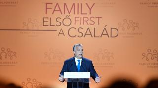 Можем да изчезнем, раждайте, призова Виктор Орбан