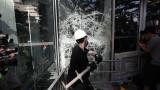 Китай смъмри Великобритания заради Хонконг