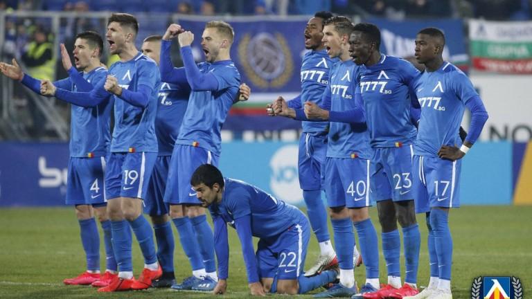 Намаляват с 50% заплатите в Левски от този месец, футболистите са съгласни