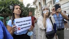 """Спасителна жива верига на """"Спаси София"""" за спасяване на софийските хали"""