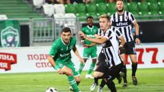 Лудогорец и Локомотив (Пд) излизат в битка за Суперкупата на България