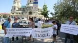 Държавата удари малките ВЕИ, олигарсите останаха, протестират собственици