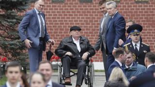 Михаил Горбачов: Не съжалявам за перестройката