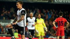 Валенсия се утвърди на четвърто място в Ла Лига