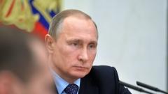 Путин подписа закон за непризнаване решенията на евросъда по правата на човека