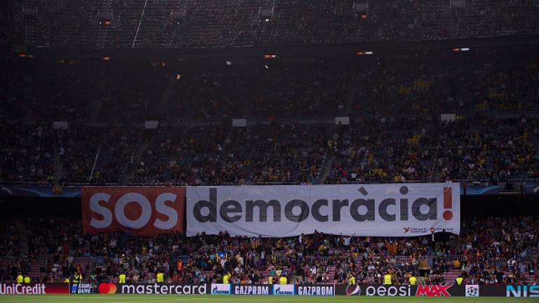 Феновете на Барселона продължават с различните си начини на протест срещу клубния президент Бартомеу.