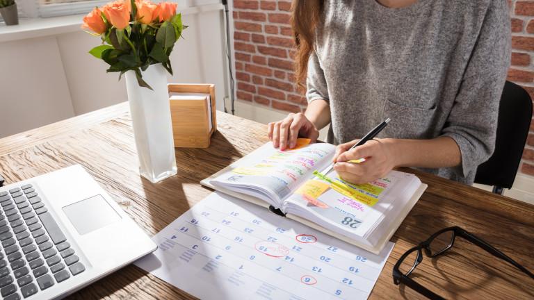 Втори трудов договор за работници в неплатен отпуск