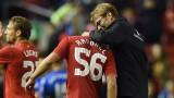 Арда подписва днес с юноша на Ливърпул, играл под ръководството на Клоп!