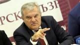 АБВ: Борисов се опитва по груб и циничен начин да избяга от реалността