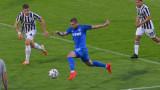 Тежки съперници чакат Локомотив (Пловдив) и Арда в Лигата на конференциите