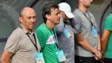 Илиан Илиев: Поздравявам футболистите за усилията в това топло време