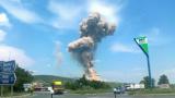 Взривиха се складове с тонове боеприпаси