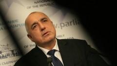 Борисов няма да подава оставка заради ЧЕЗ