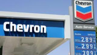 Американската Shevron осъдена да плати 8 млрд. долара