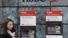 6 технологии, които ще променят банките в следващите 5 години