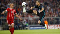 Реал (Мадрид) - Байерн (Мюнхен): Големият сблъсък в Шампионската лига