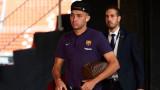 Барселона се разделя с Мунир ел Хадади