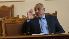 Бойко Борисов проведе телефонен разговор със своя турски колега