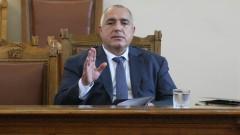 НС прие единодушно декларация за добросъседство с Македония