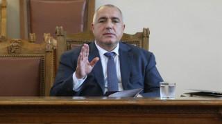 Борисов пита БСП събарят ли държавата